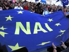 ответ ЕС