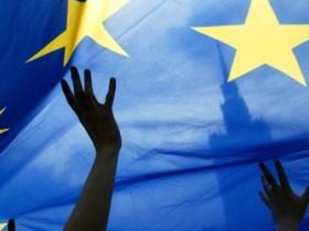 ЕС,безвизовый
