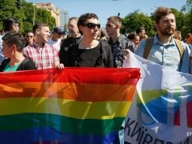 ЛГБТ,гей