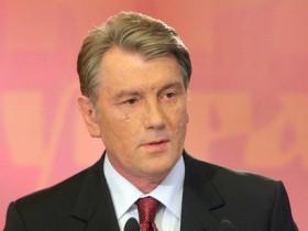 В.Ющенко собирает заседание,чтобы активизировать стройку