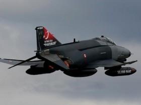 турецкие,турецкая
