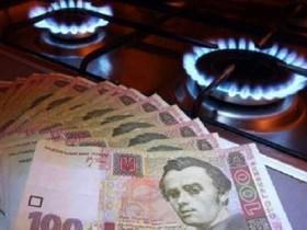 газ,тарифы
