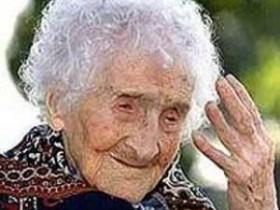 старые,бабка,старущшка