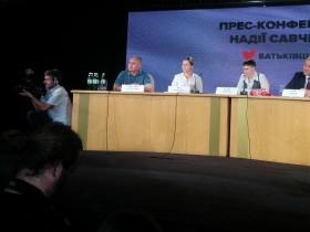 Как Савченко обрисовала Путина