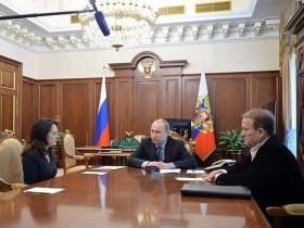 Корнелюк на встрече с Путиным