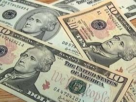Доллар в Московских обменниках обрушился