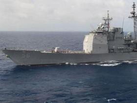 Авиаракетный корабль ВМС США San Jacinto