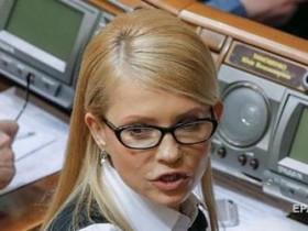 Тимошенкоо