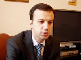 Дворкович: Мы отколем у банков желание умножать денежную единицу