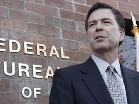 Коми,Федеральное бюро расследований,