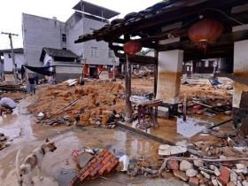 тайфун китай