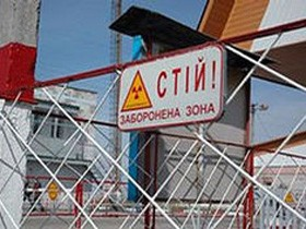 Власти сузят чернобыльскую зону