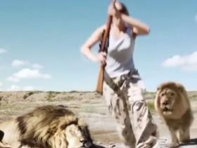 браконьеры и львы