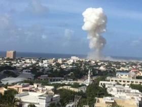 Могадишо,Сомали,