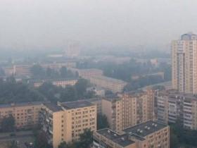 дым,засорение воздуха