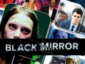 Ярко-черное зеркало
