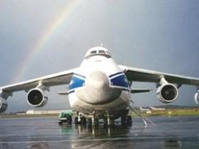 самолет,Руслан