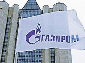 Газпром: В Nord Stream будет свежий акционер