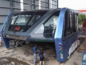 Автобус-тоннель