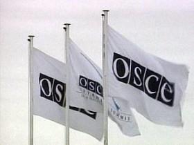 ОБСЕ посодействует образованию публичного ТВ.