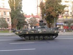 парад украина