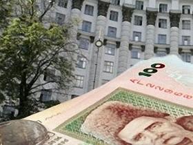 Черниговская таможня зачислила в госбюджет 96 млрд гривен.