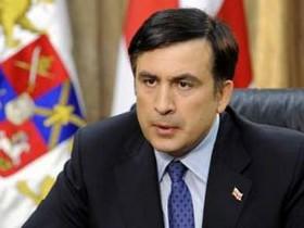 Саакашвили уходить не намерена