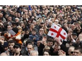Участники акции протеста планируют в Тифлис