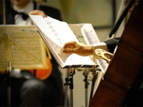 фестиваль современной академической музыки