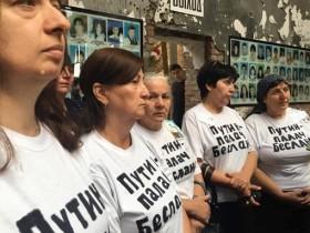 Беслан протест