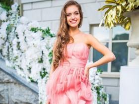 Мисс Украина 2016: