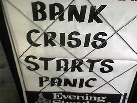 Безнадежные сценарии для российских банков