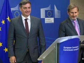 Евросоюз Босния