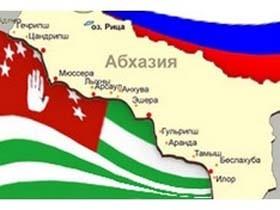 Столица не сняла оккупацию лавровой территории
