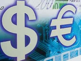 Доллар в обменниках несколько снизился