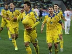 Турция-Украина