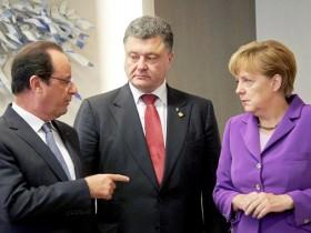 Порошенко - Меркель - Олланд