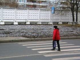 пешеходный,переход
