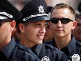 полицейск