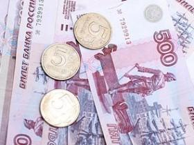 """ЗАО """"Банк """"Якутск"""" подвел результаты работы за I квартал"""