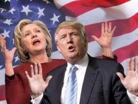 Трамп и Хиллари Клинтон