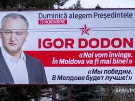 Додон