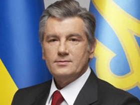 Ющенко: Тимошенко уничтожила аграриев
