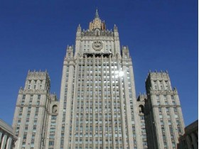 РАН РФ разбирает картину вокруг инспекторов МАГАТЭ в КНДР