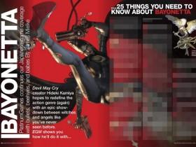 Приблизительная дата релиза  Bayonetta - осень 2009