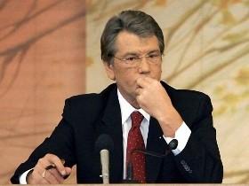 Ющенко просит показать маршрут исхода из кризиса
