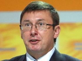 Нардепы-бютовцы отозвали свое условие доклада Луценко