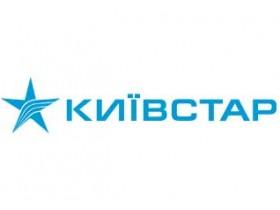 Мобилыч перебросит собственных абонентов на Киевстар
