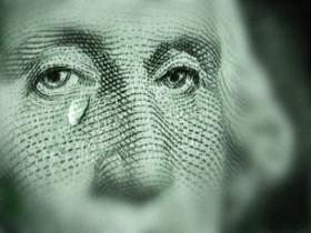Из-за финкризиса снизилась мобильность банковских заведений