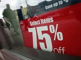 В первый раз за 54 года в США установлена сезонная дефляция